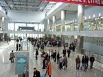 Вчера крупнейший строительный форум России - MosBuild - открыл свои двери для посетителей.