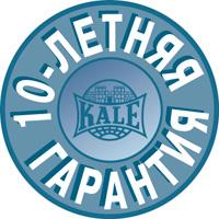 Garantiya_Kale.jpg